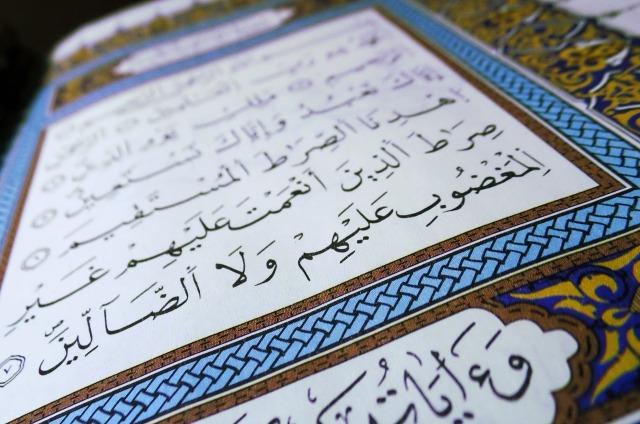 Seite des Korans